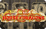 Эмулятор House of Dragons