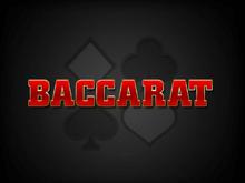 Игровой слот Баккара