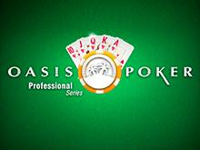 Игровой аппарат Оазис Покер Про Серия