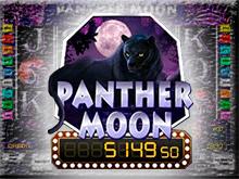 Онлайн аппарат Panther Moon