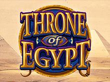 Игровой автомат Трон Египта
