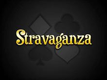 Игровой автомат Страваганза
